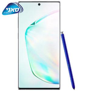 סמסונג באילת , פטקום נוט 10, נוט 10, טלפון סלולרי SAMSUNG NOTE 10+ 12GB+256-N975 צבע כסוף פריזמה