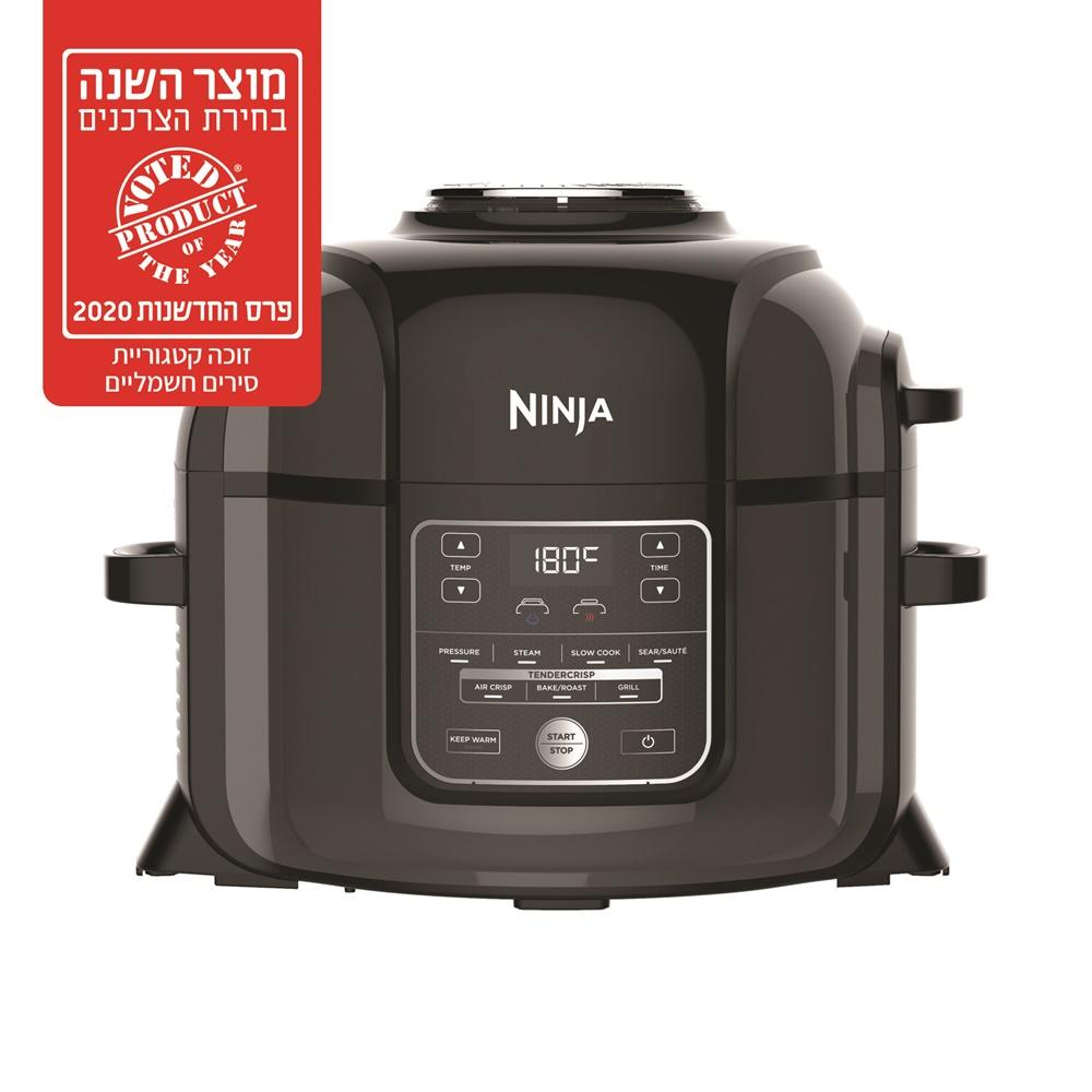 FOODI NINJA -סיר לחץ וטיגון באוויר חם  נינגה OP300