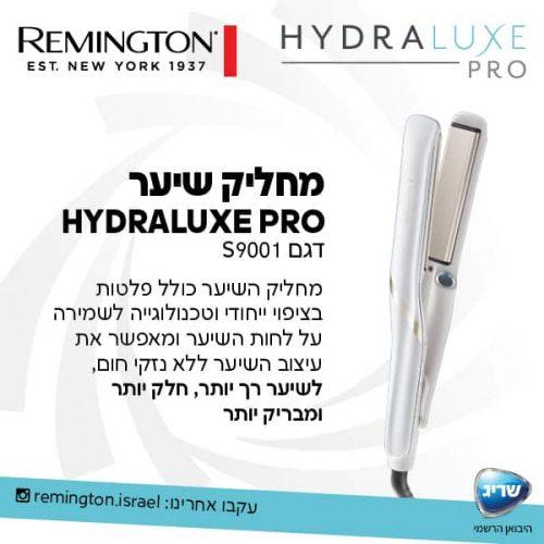 מחליק שיער צר  S9001 Hydraluxe PRO REMINGTON